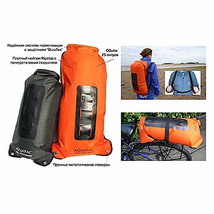 Водонепроницаемый гермомешок рюкзак (с двумя плечевыми ремнями) Aquapac 770 - Noatak Wet & Drybag - 25L (Black)