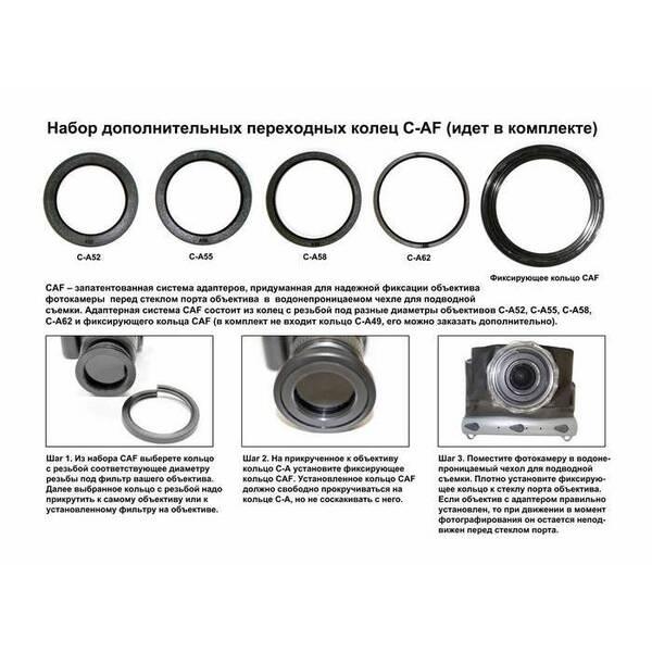 Водонепроницаемый чехол Aquapac 458 - SLR Camera Case (Cool Grey)