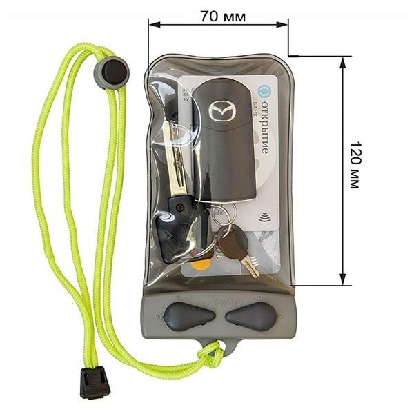 Водонепроницаемый чехол Aquapac 608 - Keymaster (Cool Grey)