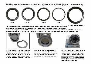 Водонепроницаемый чехол для фотоаппарата - Aquapac 451. Aquapac - №1 в мире водонепроницаемых чехлов и сумок. Фото 7