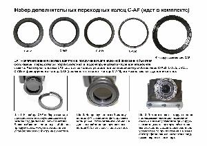 Водонепроницаемый чехол для фотоаппарата - Aquapac 458. Aquapac - №1 в мире водонепроницаемых чехлов и сумок. Фото 9